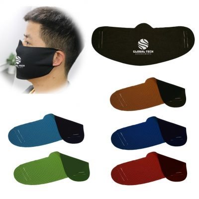 Econo Reusable Face Mask