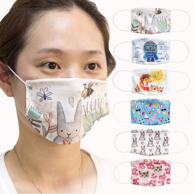 Youth Reusable Face Mask
